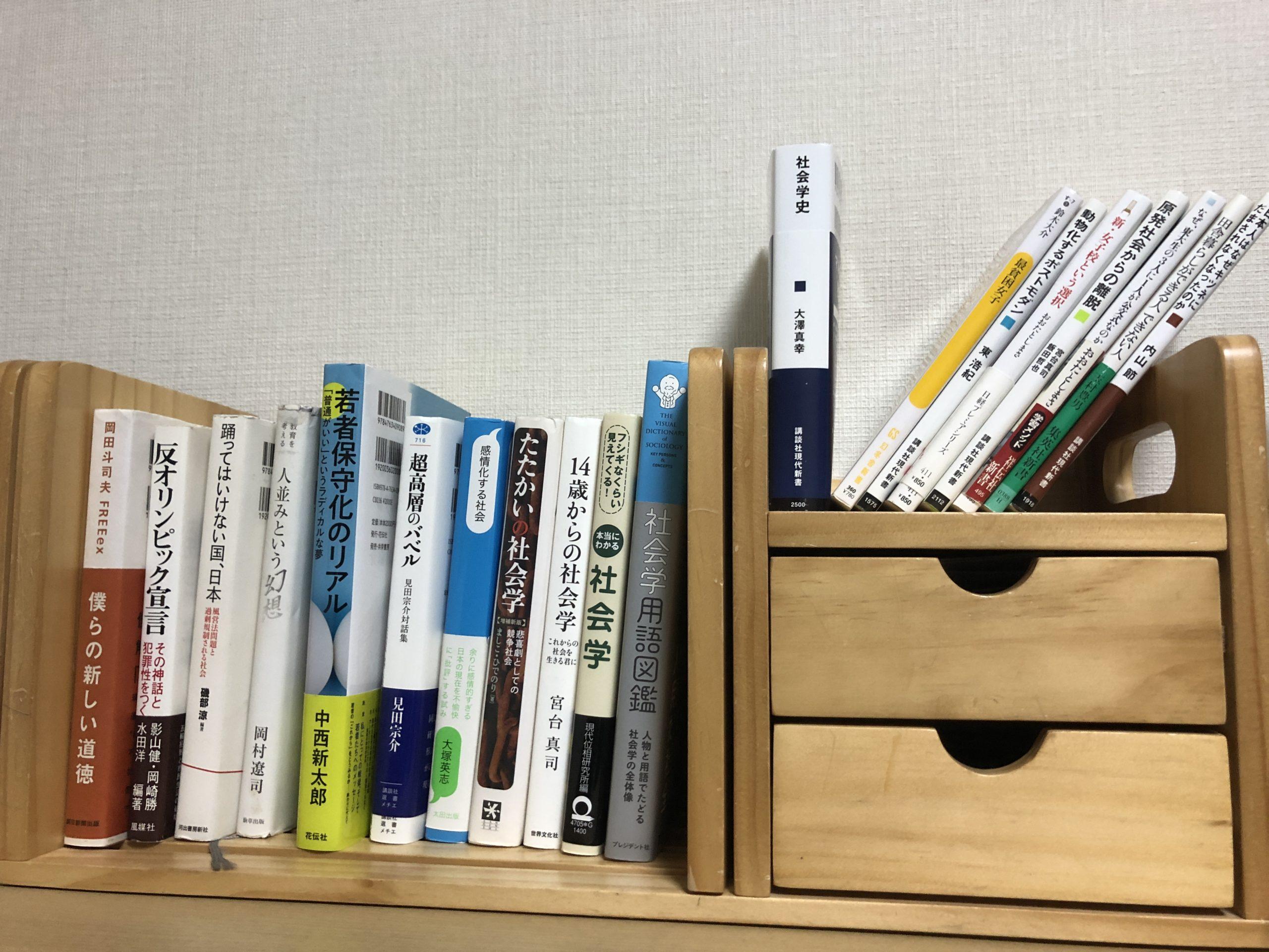 オンライン授業に変わって。「本でも読んどけ!」という教師室からの声を待ち続ける